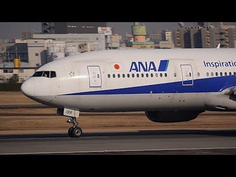 ANA Boeing 777-200 JA8199 Landing and Takeoff [ITM/RJOO]