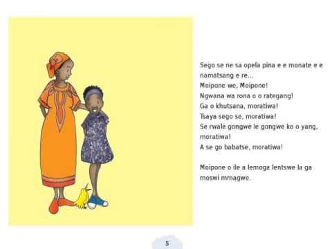 Moipone le Sego sa gagwe