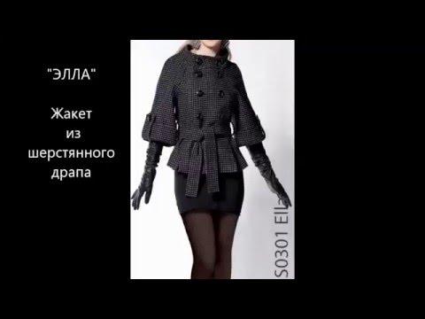 Модные женские пиджаки по цене от 8 грн в украине ✓ покупайте брендовые женские пиджаки и жакеты по доступным. Как выбрать модный и стильный женский пиджак на 2018 год. Белые и черные цвета это классика.
