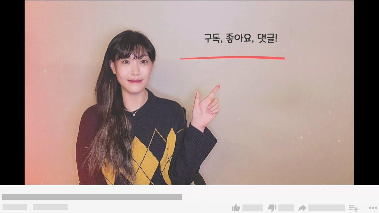 박완규(Park Wan Kyu)-Lonely Night(박기영 ver.) covered by miri
