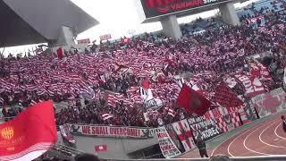 ヴィッセル神戸の応援 天皇杯準決勝 ヴィッセル神戸vsセレッソ大阪 2017...