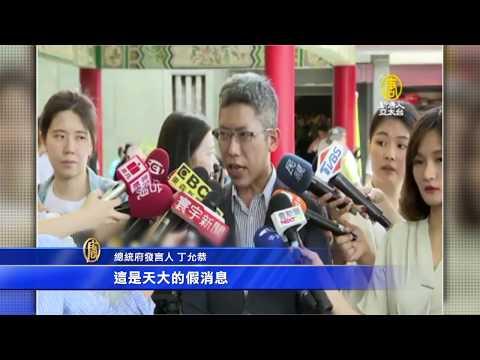 香港反送中,中共如何操作假新聞去干擾,如何封鎖消息?一起來看