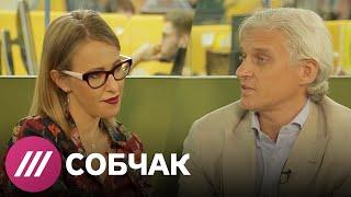 Download Олег Тиньков о своем бизнесе, взятках и нелюбви к Дождю Mp3 and Videos