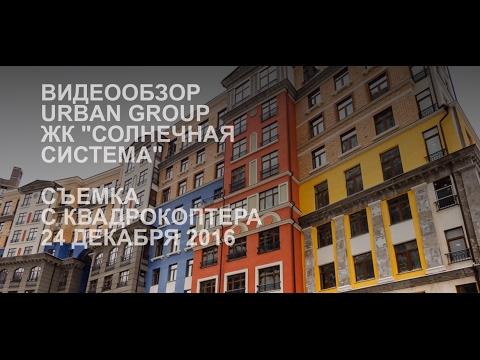 ЖК Мир Митино официальный сайт, цены, квартиры, срок сдачи