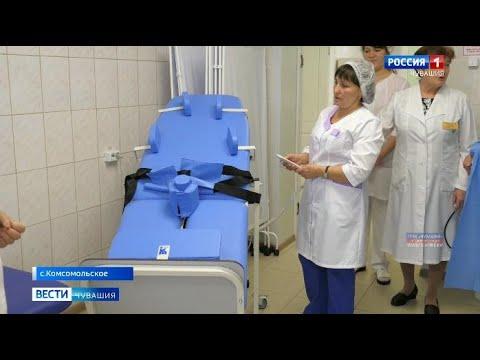 В комсомольской районной больнице прошел капремонт паллиативного отделения