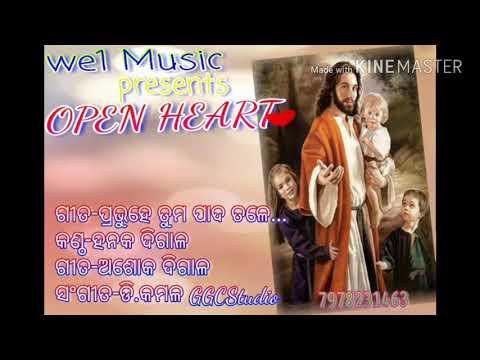 Prabhu he tuma pada tale pranati dhale || Open heart we1 music,2018 new jisu song
