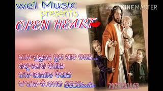 Gambar cover Prabhu he tuma pada tale pranati dhale || Open heart we1 music,2018 new jisu song