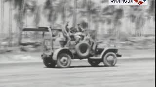 Dnevnik Iz    Svetskog Rata  Октобар  Oktobar 1943. Дневник из    светског рата