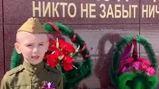 Читает Георгий: Ветераны Великой Отечественной