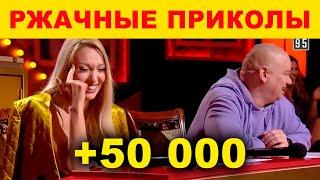 Армейские приколы 2020 которые порвали КОМИКОВ и зал - Рассмеши Комика ЛУЧШЕЕ