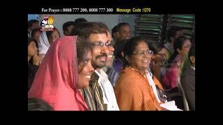 Aradana TV at 11 PM on 13-4-16 message || Dr.P.J Stephen Paul