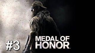 Medal of Honor 2010. Прохождение № 3. С волками поведешься...