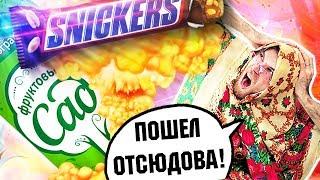 Тупость Российской РЕКЛАМЫ - глупая и странная реклама со звездами на ТВ