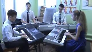 Венские вальсы Штрауса, ансамбль синтезаторов