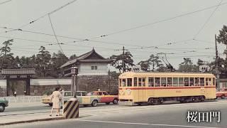 東京都電アーカイブ⑦(東京都内名所めぐり)