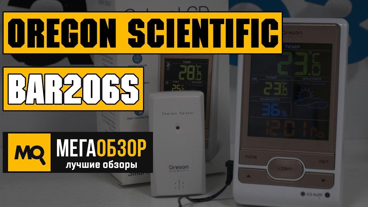 Интерактивный глобус Oregon Scientific Smart SG1811 - YouTube