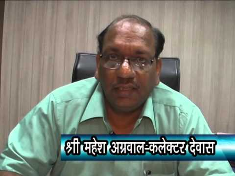 Water Rescue Related Documentary Film District Dewas