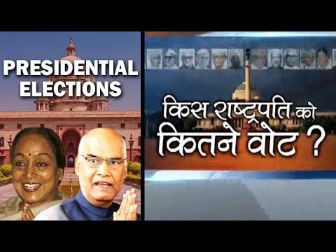 President Election Result: Take a look at vote percentage of elected Presidents of India