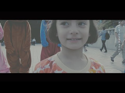 Made in Raga-sa 『Veil』Official Video