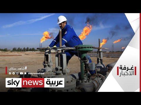 العراق ولبنان.. صفقات نفطية ومحاذير داخلية | #غرفة_الأخبار  - نشر قبل 5 ساعة