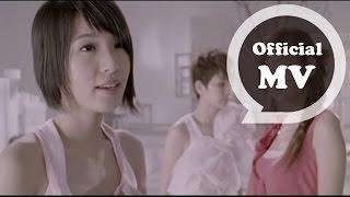 S.H.E & 飛輪海 Fahrenheit [謝謝你的溫柔] Official MV thumbnail