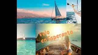 🍉🍍🍹 kanto en Esperanto - Velo