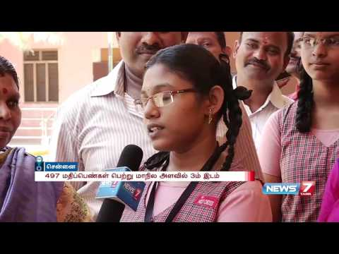 10th board exam results: Chennai Holy Cross student Supriya secures state third | News7 Tamil