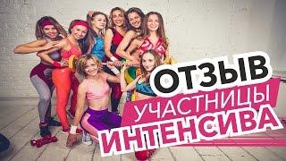 Отзыв Лисовенко Ольги об участии в онлайн интенсиве Натали Маккей