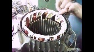 Перемотка статора электродвигателя(, 2016-02-08T16:32:19.000Z)