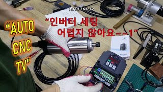 """INVERTER BASIG SETTING..…"