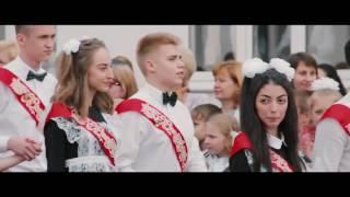 11А. СОШ №1. Выпускной фильм//MiraFilms.ru