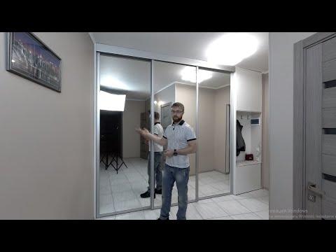 Зеркальный шкаф-купе в прихожую без нижней рельсы. Прихожая из камня. Шкафы Киев.