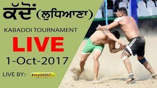 🔴[Live] Kaddon (Ludhiana) Kabaddi Touranament 1 Oct 2017
