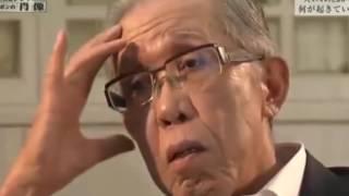 バブル崩壊【14】サンヨー消滅