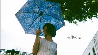穂高亜希子、4年振りとなる待望の3rdアルバム「世界へ.」が遂に完成! ...