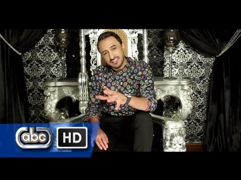 BUKHAAR - Nafees Singer | Official Music Video