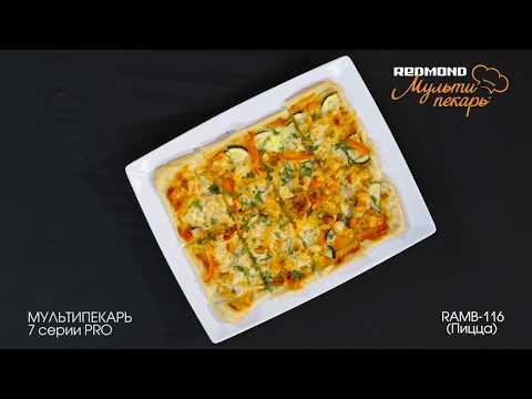 Гедлибже - вкусный рецепт с пошаговым фото