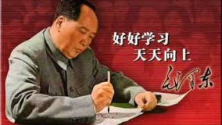 Long live Chairman Mao !毛主席万岁!