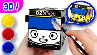 타요장난감 l 노랑 버스 라니 만들기 l 타요 색칠놀이…