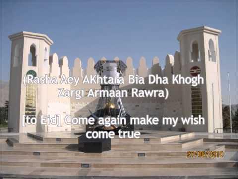Waya Waya Lyrics with Translation (PTI Dharna song)