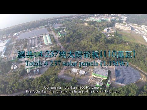 Solar Farm at Siu Ho Wan Sewage Treatment Works