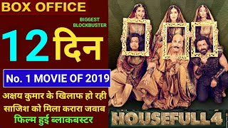 Housefull 4 Box Office Collection, Housefull 4 12th Day Collection, Housefull 4 FullMovie, Akshay