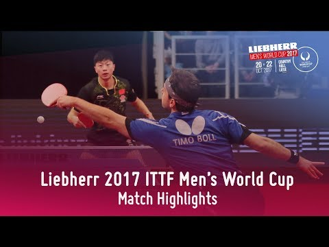 2017 Men's World Cup Highlights I Timo Boll vs Ma Long (1/2)