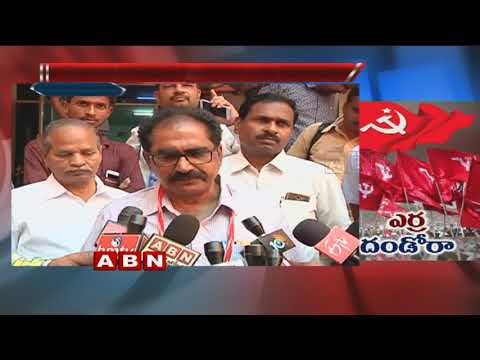 CPI(M) Mahasabhalu to Begins From Today