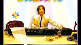 "rack 10 from album ""Dreams"". Keizoh Kawano, 2011. Keizoh Kawano fro..."