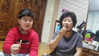 _할머니와 장뇌삼 먹기_