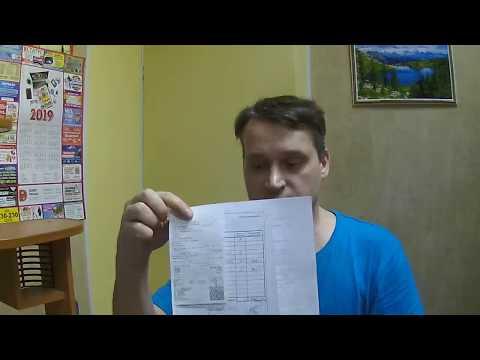 """Паспорт СССР: """"Потерянное"""" письмо"""