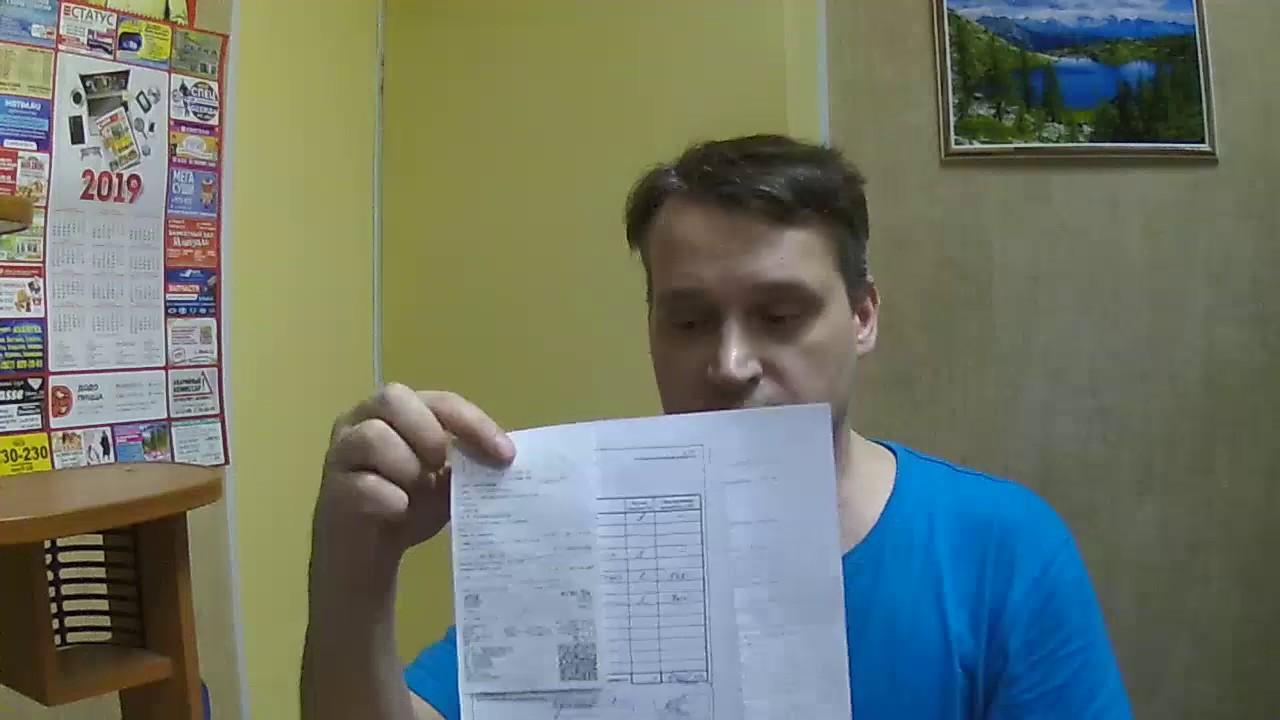 3 ндфл иностранного гражданина на возврат излишне уплаченного налога