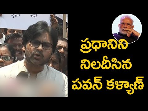 Pawan Kalyan Demands PM Modi To Respond On Asifa Case