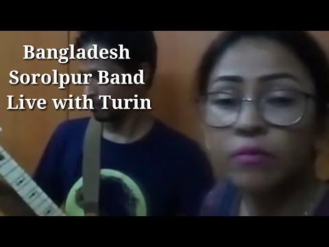 Sorolpur Band Live with Turin ( Manus Banaise Allah Premer Karone New Song 2017 )